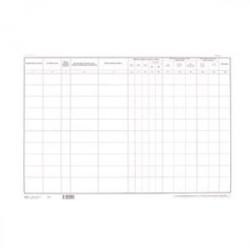 UPISNIK PRESUDE-II-134-  prvostupanjskog upravnog postupka- dimenzija: 33,7x49,3 cm